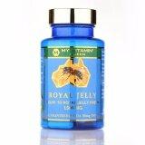 ซื้อ อาหารเสริมนมผึ้ง ผิวสวย หน้าใส อกเด้ง มายวิตามิน 60 แคปซูล My Vitamin Queen Royal Jelly ใหม่ล่าสุด