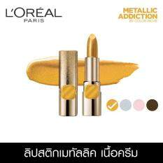 ขาย ซื้อ ลอรีอัล ปารีส เมทัลลิก แอดดิคชั่น บาย คัลเลอร์ ริช 629 เพียว โกลด์ 3 7 กรัม L Oreal Paris Metallic Addiction By Color Riche 629 Pure Gold 3 7 G สมุทรปราการ