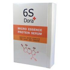 โปรโมชั่น 6S Dora Micro Essence Protein Serum เซรั่มหน้าใสเด้ง ปริมาณสุทธิ 10 มล 1 กล่อง