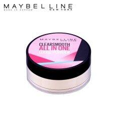 ราคา เมย์เบลลีน นิวยอร์ก เคลียร์สมูท ออล อิน วัน ลูส พาวเดอร์ แนทเชอรัล 7 กรัม Maybelline Newyork Clearsmooth All In One Loose Powder Natural 7G ใหม่
