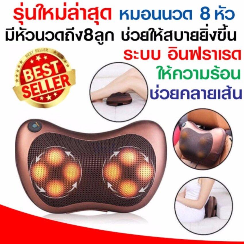 เบาะนวดไฟฟ้า สีดำ รุ่นใหม่สุด  หมอนนวดคอระบบอินฟาเรดสำหรับในบ้านและรถยนต์ 8 ลูกครึง new electric massage pillow 8 balls