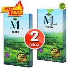 ซื้อ A 111 Ml Terbo อาหารเสริมลดน้ำหนัก สูตรเทอร์โบแรงขั้นเทพ สารสกัดจากชาเขียว ของแท้ 100 แพ็คเก็ตใหม่ ล่าสุด เซ็ต 2 กล่อง 10 แคปซูล กล่อง ออนไลน์