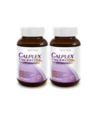 ราคา อาหารเสริม Calplex Calcium 700 Mg Plus Boron 30 Tablets Pack Of 2 วิสทร้า ผลิตภัณฑ์เสริมอาหาร แคลเซียม บำรุงกระดูกและข้อ 30 เม็ด แพ็คคู่ เป็นต้นฉบับ Vistra