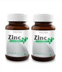 ราคา อาหารเสริม Vistra Zinc 15 Mg วิสทร้า ผลิตภัณฑ์เสริมอาหาร ซิงค์ 45 แคปซูล 2 ขวด Vistra เป็นต้นฉบับ