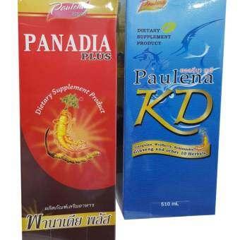 อาหารเสริมสมรรภาพทางเพศสมุนไพรไทย-จีน เพื่อชายวัยทองโดยเฉพาะ พอลลีน่า เคดี Paulena KD เสริมประสิทธิภาพจับคูกับPanadia Plus พานาเดีย พลัส เขากวางอ่อนผสมโสม ( 1 ชุด ได้ 2 ขวดใหญ่)