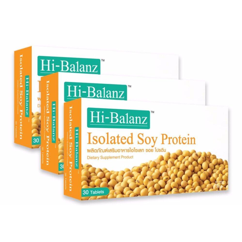 อาหารเสริมวัยทอง อาหารเสริมผู้หญิงวัย 40 ยาสตรีวัยหมดประจำเดือน ลดอาการร้อนวูบวาบ ของแท้ hibalanz ไฮบาลาซ์ ไฮบาลาน ผิวเต่งตึงทั่วเรือนร่าง กระชับทุกส่วนจากภายใน ้หมือนวัยสาว ไฮบาลานซ์ Hi-Balanz Soy Protein 3 กล่อง