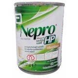 ราคา ขายยกลัง Abbott Nepro Hp 237 Ml 24 กระป๋อง ใน กรุงเทพมหานคร
