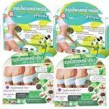 ส่วนลด สินค้า Abdomen Slim สมุนไพรลดหน้าท้อง Super Slimming Herb สมุนไพรลดน้ำหนัก สูตรเร่งรัด 30 แคปซูล 2 ชุด