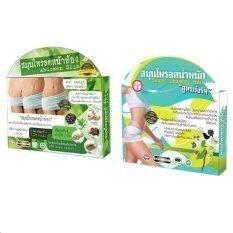 ซื้อ Abdomen Slim สมุนไพรลดหน้าท้อง Super Slimming Herb สมุนไพรลดน้ำหนัก สูตรเร่งรัด 30 แคปซูล กล่อง ถูก