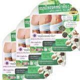 Abdomen Slim สมุนไพรลดความอ้วน ม รังสิต ลดหน้าท้อง ลดพุง ลดไขมัน ผลิตจากสมุนไพรไทย 3 กล่อง 30 แคปซูล กล่อง ใหม่ล่าสุด