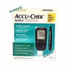ซื้อ Accu Chek Active เครื่องวัดน้ำตาล ออนไลน์ กรุงเทพมหานคร