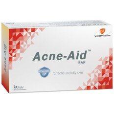 ซื้อ Acne Aid Bar 100G สบู่ทำความสะอาดผิวหน้า ผิวกาย สำหรับผิวมันมาก หรือผู้ที่มีสิวที่หลัง ใหม่
