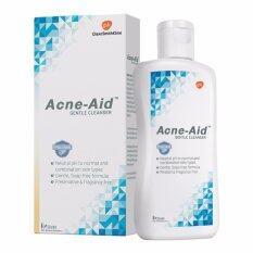 Acne Aid Gentle Cleanser 100 Ml เป็นต้นฉบับ