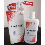 ซื้อ Acne Aid Liquid Cleanser 100 Ml Acne Aid