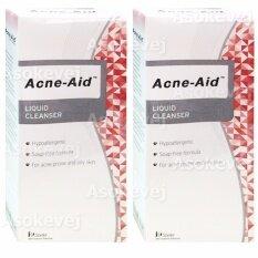 ขาย Acne Aid Liquid Cleanser 100Ml 2ขวด แอคเน่ เอด ลิควิด คลีนเซอร์ Acne Aid