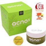 ขาย รักษาสิว Acno5 Anti Ance Whitening Mask 1 กระปุก ของแท้ 100 Acno5 เป็นต้นฉบับ