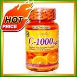 ราคา Acorbic Vitamin C 1000Mg ผลิตภัณฑ์เสริมอาหาร วิตามิน ซี 1000 มก 1 กระปุก 30 เม็ด 1กระปุก Acorbic กรุงเทพมหานคร