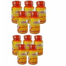 ขาย Acorbic Vitamin C 1000Mg ผลิตภัณฑ์เสริมอาหาร วิตามิน ซี 1000 มก บรรจุกระปุกละ 30 เม็ด 10 กระปุก ราคาถูกที่สุด