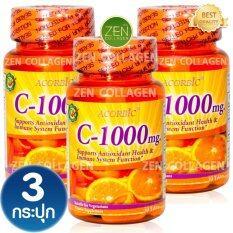 ขาย Acorbic Vitamin C 1000Mg ผลิตภัณฑ์เสริมอาหาร วิตามิน ซี 1000 มก 3 กระปุก 30 เม็ด 1กระปุก Acorbic