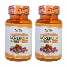 ราคา Active Newway Acerola Cherryนิวเวย์ อเซโรร่า เชอร์รี่ เพื่อผิวขาวใส1200Mg บรรจุ15เม็ด 2กระปุก เป็นต้นฉบับ