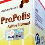 ราคา Addwell Propolis โปรพอลิส บริสุทธิ์ 100 Unbranded Generic เป็นต้นฉบับ