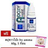 ซื้อ Adoxy เอโดซี ผลิตภัณฑ์อาหารเสริมเพื่อสุขภาพ 15 Ml แถมฟรี สบู่ขาวโบ๊ะ My Amma 1 ก้อน Adoxy ออนไลน์