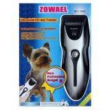 ซื้อ แบตตาเลี่ยน ปัตตาเลี่ยนสุนัขไร้สาย แบตเตอเลี่ยนสุนัขและแมว แบตตาเลี่ยนตัดขนหมาตัวเล็ก แบตเตอร์เลี่ยนน้องหมาน้องแมว Hair Trimmer For Dogs Cats