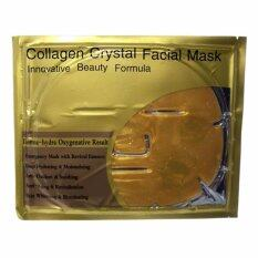 ราคา ราคาถูกที่สุด แผ่นมาส์คหน้ากากทองคำ 24K คริสตัลคอลลาเจน