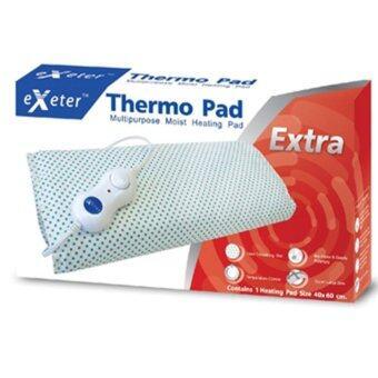 แผ่นประคบร้อนไฟฟ้า Exter Thermo Pad Extraขนาด 40 x 60 cm.