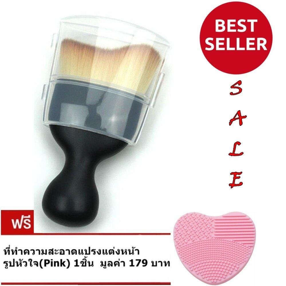 แปรงเกลี่ยรองพื้น Curved Face Brush+ฝาครอบ(1ชิ้น) แถมฟรี ที่ทำความสะอาดแปรงแต่งหน้า รูปหัวใจ(Pink) 1ชิ้น มูลค่า 179บาท