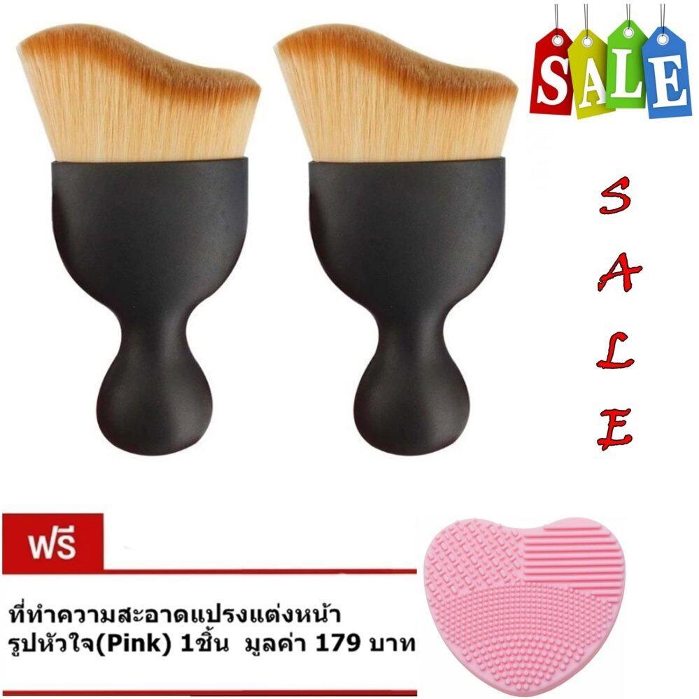 Original แปรงเกลี่ยรองพื้น Curved Face Brush(2ชิ้น) แถมฟรี ที่ทำความสะอาดแปรงแต่งหน้า รูปหัวใจ(Pink) 1ชิ้น มูลค่า 179บาท