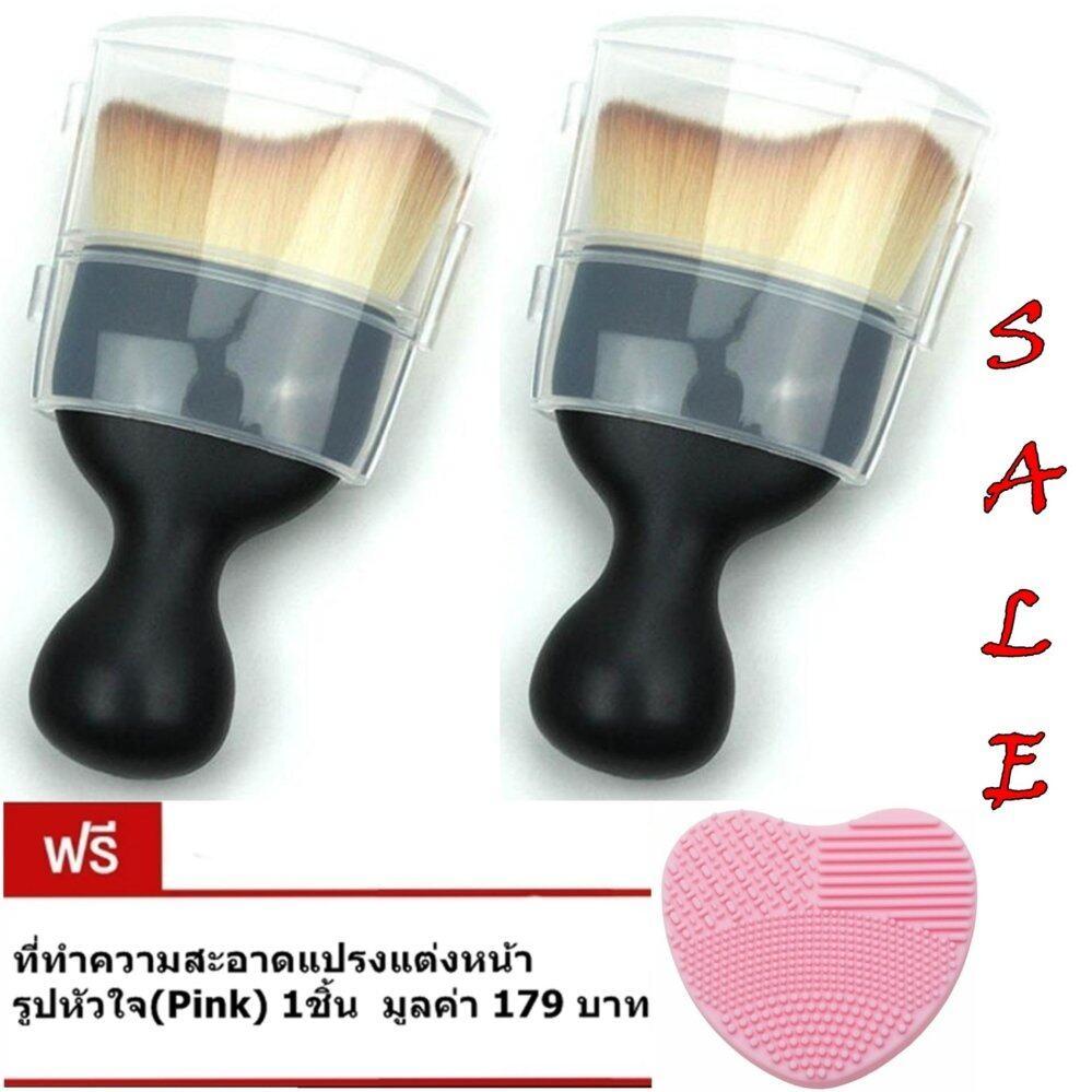 แปรงเกลี่ยรองพื้น Curved Face Brush+ฝาครอบ(2ชิ้น) แถมฟรี ที่ทำความสะอาดแปรงแต่งหน้า รูปหัวใจ(Pink) 1ชิ้น มูลค่า 179บาท
