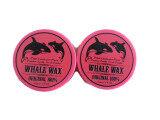 ขาย ไขปลาวาฬ Pink Whale Wax 2กระปุก ผู้ค้าส่ง