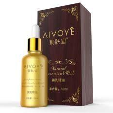 ขาย ซื้อ Aivoye น้ำมันบำรุงเพิ่มขนาดทรวงอก ทำจากสมุนไพรจีน 30 Ml กรุงเทพมหานคร