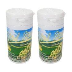 ซื้อ ไวทอล สตาร์ น้ำมันรำข้าวและจมูกข้าว Vital Star Rice Bran And Germ Oil 60 Capsule X 2 Bottle ถูก
