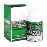 ขาย ซื้อ Aiyara Aimmura ไอยรา เอมมูร่า สารสกัดงาดําและธัญพืช 60 แคปซูล X 1กล่อง ใน กรุงเทพมหานคร