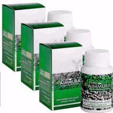 ซื้อ Aiyara Aimmura ไอยรา เอมมูร่า สารสกัดงาดําและธัญพืช 60 แคปซูล 3 กล่อง ออนไลน์