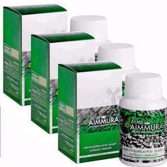 Aiyara Aimmura ไอยรา เอมมูร่า สารสกัดงาดําและธัญพืช 60 แคปซูล (3 กล่อง)-