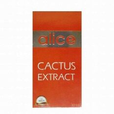 ซื้อ Alice อาหารเสริมลดน้ำหนัก 10 แคปซูล 1 กล่อง ถูก กรุงเทพมหานคร