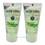 ราคา Aloe Vera 99 By I Aura Smoothing Gel เจลว่านหางจระเข้ 40 Ml 2 หลอด กรุงเทพมหานคร