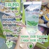 ทบทวน Aloe Vera 99 By I Aura 40 G เจลว่านหางจระเข้ แพ็คคู่