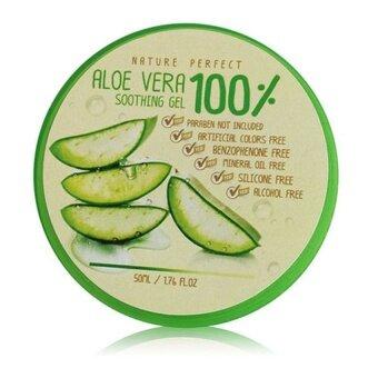 Aloe Vera Nature Perfect Aloe Vera Soothing Gel 50 ml.เจลว่านหางจระเข้ 100%