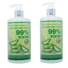 ซื้อ Aloe Vera Wink Lotion 99 โลชั่นว่านหางจระเข้99 500Ml บำรุงชุ่มชื่น 2 ขวด Aloe 99 ถูก