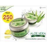 ราคา เซ็ทใหญ่เล็ก Aloefira 250 Ml 50 Ml Aloe Vera Collagen Vit E เจลว่านหางจระเข้ สูตรผสมคอลลาเจนและวิตามินอี Aloe Vera ออนไลน์