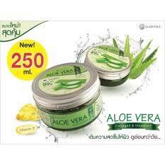 ขาย ซื้อ เซ็ทใหญ่เล็ก Aloefira 250 Ml 50 Ml Aloe Vera Collagen Vit E เจลว่านหางจระเข้ สูตรผสมคอลลาเจนและวิตามินอี