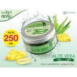 ทบทวน Aloefira Aloe Vera Collagen Vit E 250 Ml เจลว่านหางจระเข้สูตรผสมคอลลาเจน วิตามินอี