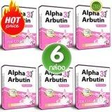 ขาย Alpha Arbutin Collagen ผงเผือก สูตรใหม่ ขาวไว 2 เท่า เพิ่มคอลลาเจน เพื่อผิวขาวกระจ่างใส มีออร่า ผิวสวยสร้างได้ ง่ายๆเพียงแค่ทา เซ็ต 6 กล่อง 1 กล่อง 10 แคปซูล กรุงเทพมหานคร ถูก