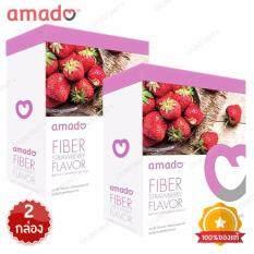 ขาย ซื้อ ออนไลน์ Amado Fiber Detoxอมาโด้ ดีท๊อกซ์ กล่องม่วง 5ซองX 2กล่อง