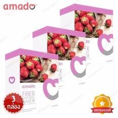 ขาย Amado Fiber Detoxอมาโด้ ดีท๊อกซ์ กล่องม่วง รุ่นใหม่ 5ซองX 3กล่อง Amado เป็นต้นฉบับ