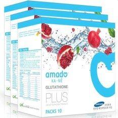 ซื้อ Amado Ka Ne Plus Zinc อมาโด้กาเน่ กลูต้าเม็ดฟู่ผสมน้ำ 3 กล่อง ออนไลน์ ถูก